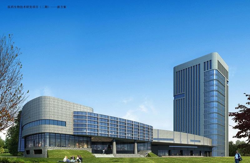 诺信生物科技研发楼